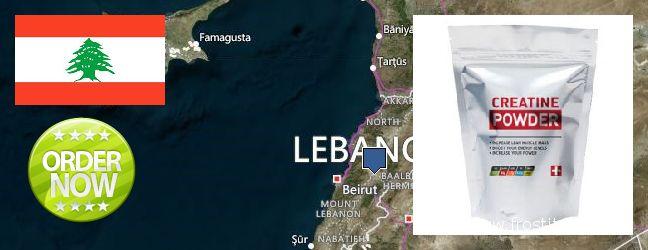Where to Buy Creatine Monohydrate Powder online Lebanon