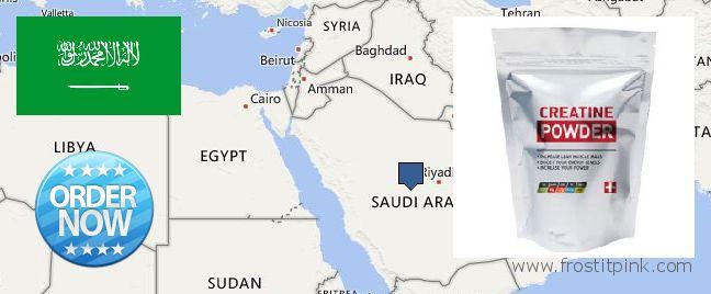 Where to Buy Creatine Monohydrate Powder online Saudi Arabia