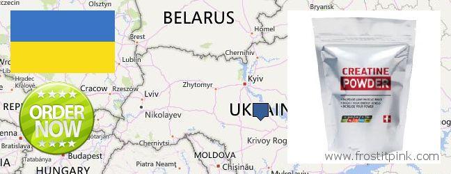 Best Place to Buy Creatine Monohydrate Powder online Ukraine