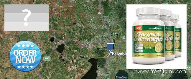 Where Can You Buy Garcinia Cambogia Extract online Chelyabinsk, Russia