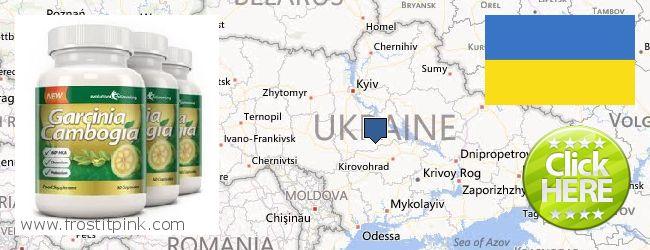 Where to Buy Garcinia Cambogia Extract online Ukraine