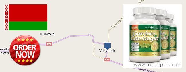 Purchase Garcinia Cambogia Extract online Vitebsk, Belarus