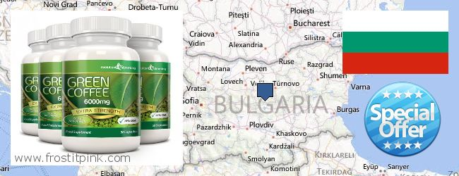 Purchase Green Coffee Bean Extract online Bulgaria