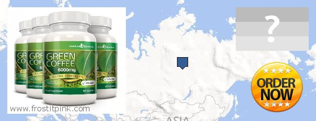 Purchase Green Coffee Bean Extract online Russia