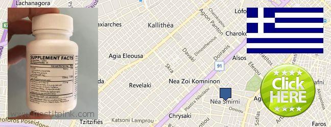 Where to Buy Phen375 online Nea Smyrni, Greece