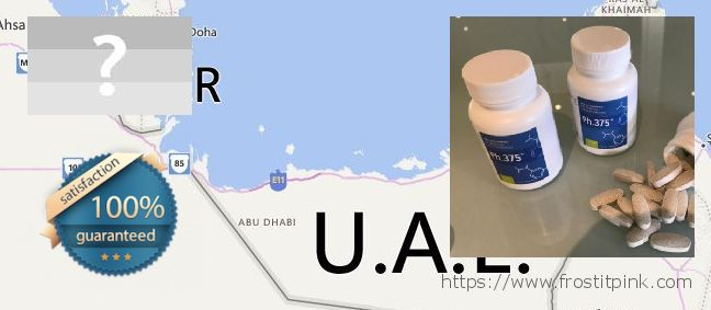 Where to Buy Phen375 online UAE