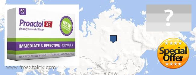 Where to Purchase Proactol Plus online Russia
