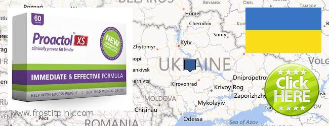 Where to Buy Proactol Plus online Ukraine