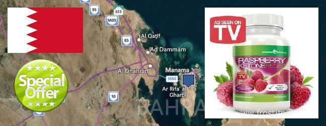 Where to Buy Raspberry Ketones online Dar Kulayb, Bahrain