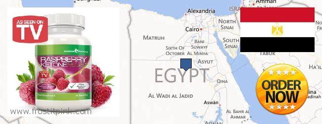 Purchase Raspberry Ketones online Egypt