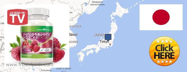 Purchase Raspberry Ketones online Japan