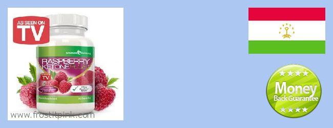 Buy Raspberry Ketones online Tajikistan