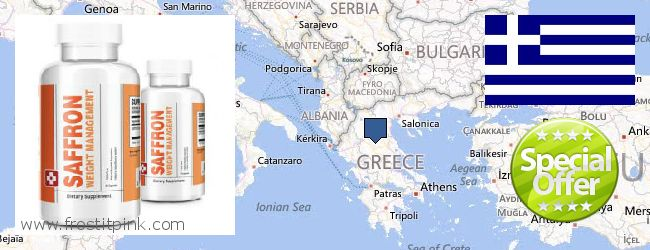 Purchase Saffron Extract online Greece