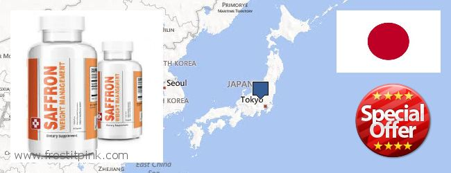 Where to Purchase Saffron Extract online Japan