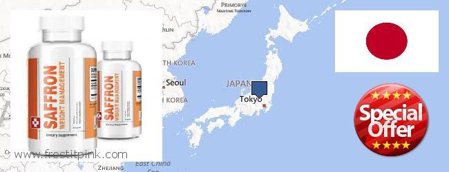 Buy Saffron Extract online Japan