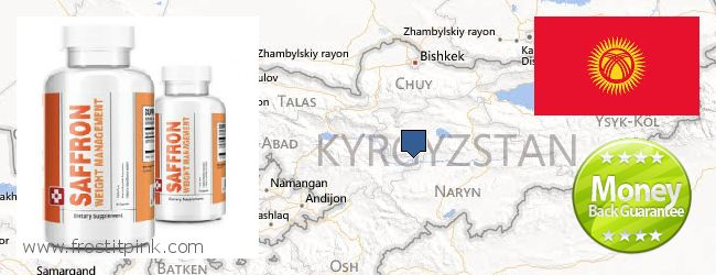 Where to Buy Saffron Extract online Kyrgyzstan