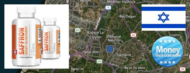 Where Can You Buy Saffron Extract Online In Rishon Leziyyon
