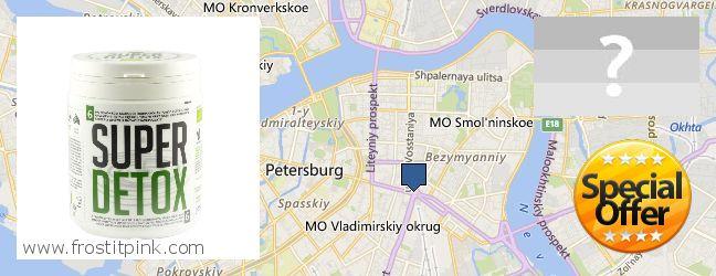 Where to Buy Spirulina Powder online Centralniy, Russia