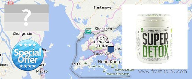 Where to Buy Spirulina Powder online Hong Kong