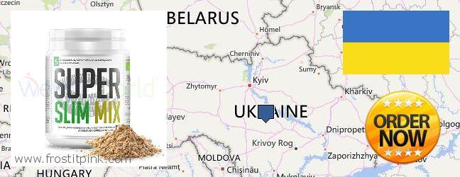 Where to Buy Spirulina Powder online Ukraine